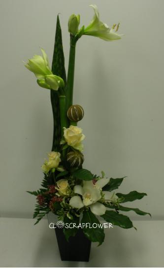 Art floral  Photos des compositions florales Gloriosa